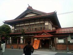 Shayoukan, Aomori Prefecture in the Tohoku region  金木の斜陽館(太宰治 生誕百年)