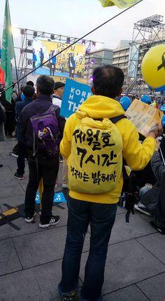 Post-Park Arrest Protest Meet at Gwanghwamun with 7 Demands to End Injustice | 코리일보 | CoreeILBO
