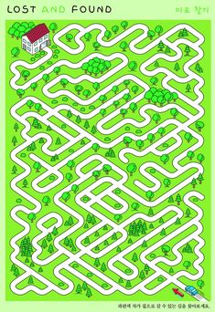Mazes For Kids, Worksheets For Kids, Aesthetic Letters, Printable Mazes, Maze Design, Maze Puzzles, Maze Game, Instagram Frame, Nursery School