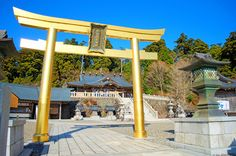静岡県浜松市にある「幸福の黄金鳥居」。見るからにパワースポットの雰囲気が溢れています!!浜松の風景と遠州灘を一気に見下ろせる、標高866…