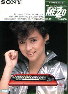 Sony HB-101 'HitBit' (1984)