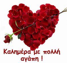 ΚΑΛΗΜΕΡΑ ΜΕ ΠΟΛΥ ΑΓΑΠΗ ΑΠΟ ΤΗΝ ΕΛΛΑΔΑ ... Romantic Good Night Image, Beautiful Love, Good Morning, Anastasia, Cartoons, Greek, Photos, Buen Dia, Cartoon