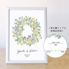 Tree Wedding, Wedding Welcome, Groom, Frame, Party, Picture Frame, Grooms, Parties, Frames