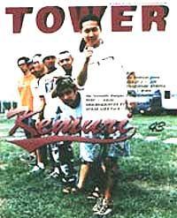 TOWER No.43 - KEMURI