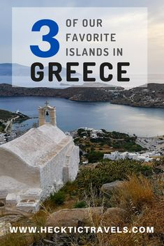 An island tour of Greece that was so much more than I expected, including a fantastic itinerary with lots of flexible time to explore solo. Visit Greece, Greece Islands, Island Tour, Shades Of Blue, Places To See, Things To Do, Bucket, Journey, Tours