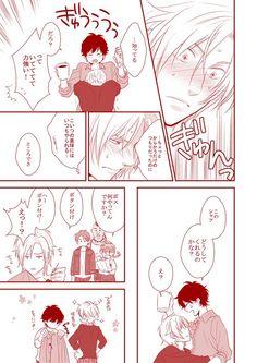 画像 Otaku, Banana, Couple Drawings, Doujinshi, Anime, Geek Stuff, Kawaii, Fish, Artist
