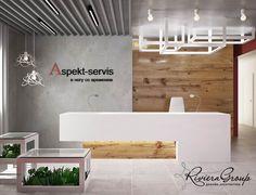 «Бетон» - дизайн офиса в стиле хай тек