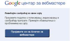Analizirajte i povećajte vidljivost sajta uz pomoć Google Alatki za vebmastere - Internet Marketing