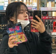 Ulzzang Korean Girl, Cute Korean Girl, Asian Girl, Aesthetic People, Aesthetic Girl, Pretty Girls, Cute Girls, Photo Recreation, Korean People