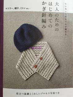 Exposição de Pintura terceiros presente enviado de ano novo: A primeira Crochet (lenços, chapéus, luvas, etc.) adultos - Exposição de Pintura - Pintura mundo crochet Exposição