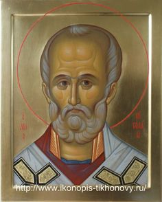 Άγιος Νικόλαος / Saint Nicholas Prim Christmas, Father Christmas, Retro Christmas, Christmas Trees, Religious Paintings, Byzantine Icons, Saint Nicholas, Art Icon, Old Fashioned Christmas