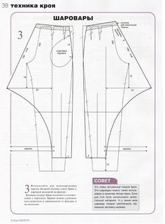 47 New Ideas For Sewing Clothes Toddlers Pants Pattern Dress Sewing Patterns, Sewing Patterns Free, Sewing Tutorials, Clothing Patterns, Free Pattern, Pattern Ideas, Sewing Tips, Sewing Pants, Sewing Clothes