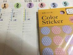 小学生のころの連絡帳やノートに貼ってもらった赤や黄色のカラフルな丸いシール、覚えてますか?懐かしいですね。その丸いシール、名称は「カラーシール」というのですが、最近は、可愛くバージョンアップして100均で販売されているんです。
