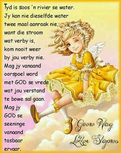 Good Night Wishes, Good Morning Good Night, Good Night Quotes, Evening Greetings, Afrikaanse Quotes, Goeie Nag, Special Quotes, Sleep Tight, Book Lovers
