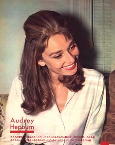 """thefashionofaudrey: """" The actress Audrey Hepburn photographed in her dressing room at the Paramount Studios Melrose Avenue, Hollywood) during an interview about her next film """"Breakfast at. Audrey Hepburn Pictures, Aubrey Hepburn, Audrey Hepburn Style, Peinados Audrey Hepburn, Audrey Hepburn Hairstyles, Hollywood Glamour, Old Hollywood, Viejo Hollywood, My Fair Lady"""