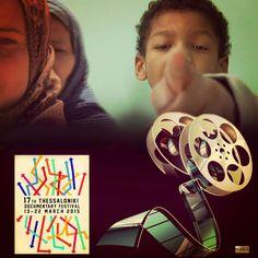 WHBC-GR: 17ο Φεστιβάλ Ντοκιμαντέρ Θεσσαλονίκης: Τιμώντας την γυναίκα