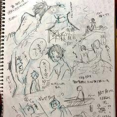 私はいつもスケブに頭の中で見えたシーンとか表情とか適当に書いておいて、あとからパズルみたいに割り振ってるなぁ。これはこの前出したルサン本の「こうふく宣言」のネーム?というか落書き Manga, Manga Anime, Manga Comics, Manga Art