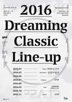 Dreaming Classic - 그래픽 디자인, 브랜딩/편집