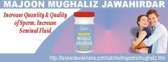 Taseer Dawakhanas web site for best herbal cure,Medicine,diseases articles,lots of information to let your knowledge expand and gives you a better health and better tomorrow.Herbal tonic for vitality.A guaranteed treatment for premature ejaculation and impotence