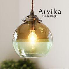 ペンダントライトLT-1593-GN Lamp Light, Pendant Lighting, Lamp, Light, Lights, Candle Lanterns, Pendant Light, Edison Light Bulbs, Decorative Pots