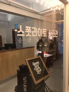 Cafe Interior Spotlight Korea Mercim Design