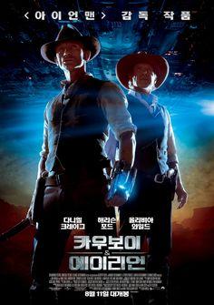 카우보이 & 에어리언(Cowboys & Aliens, 2011)..좀 지루한듯 하지만 나름 재미있는 영화..2013.02.24