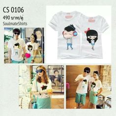 Couple Shirts, Family Guy, Guys, Couples, Shirt Ideas, T Shirt, Clothes, Supreme T Shirt, Outfit