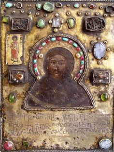 acheiropoietos:    Gilded and Jeweled Gospel CoverGeorgian, 11th century