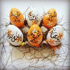 ALANGOO - Norouz Handmade Spring is coming slowly on Haftseen egg - Nowruz Persian New Year