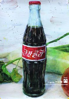Watercolor Paintings, Watercolor Lesson, Coca Cola, Scene, Paper, Make Art, Glass, Artists, Water Colors