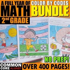 MATH MONTHLY Color by Code - 2nd Grade BUNDLE by Spanish Teacher