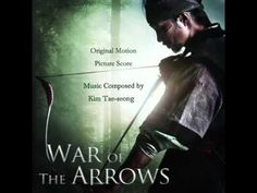 War of the Arrows Soundtrack [12] Greeting (告(고)