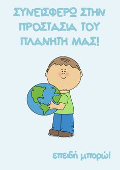 Picture Earth Day, Cyprus, Climate Change, Activities For Kids, Environment, Science, Education, School, World