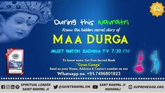 """Must know on this what is saying holy Scripture """" Devi Bhagwad puran """" Maa Durga saying that supreme God is another And leave the worship himself also (saying to Himalaya Raja) Jai mata di Navratri special नवरात्रि 👇🤔 Lord Durga, Durga Ji, Navratri Special, Happy Navratri, Allah Photo, Navratri Quotes, Navratri Festival, Gita Quotes, Daily Quotes"""