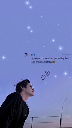 Love You More Than, I Love You, My Love, Kawaii Wallpaper, Bts Wallpaper, Cute Couple Drawings, Bts Backgrounds, Bts Quotes, Cheer You Up