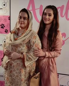 Click on Visit for Video - Full Video on Youtube Aiman Khan, Video Full, Pakistani Actress, 2nd Birthday Parties, Actresses, Celebrities, Beauty, Sisters, Youtube