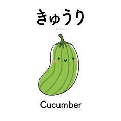 [107] きゅうり   kyūri   cucumber