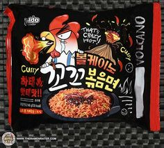The Ramen Rater braves a fiery variety of instant ramyun - volcano curry kkokkomyun - a South Korean variety made to melt your face South Korean Food, Korean Street Food, Korean Noodles, Instant Ramen, Kimchi Recipe, Korean Dessert, Instant Recipes, Japanese Snacks, Food Photography Tips