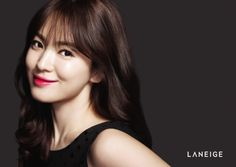 ドゥエン)「ソン·ヘギョ」ラネージュツートンリプバ:ネイバーブログ Song Hye Kyo, Song Joong Ki Birthday, Sun Song, Korean Drama Series, Songsong Couple, Korean Wave, Asian Models, Beauty Full, Descendants