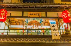 https://flic.kr/p/W9KVS3 | Gion Matsuri 2017: YoiYoiYoiYama in Kyoto City! | Pictured here is the famous Yamanushi Jōzōkisho (浄蔵貴所) the main figure on the Yamabushi Yama (山伏山) float of the Gion Matsuri (祇園祭り) in Kyoto City. Jōzōkisho is credited with, setting the five-storied Yasaka pagoda of the Hokan-ji temple, straight with his spiritual powers.