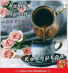 Beautiful Pink Roses, Good Morning, Diy And Crafts, Mugs, Tableware, Greek, Mornings, Facebook, Photos