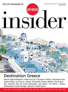 Athens Insider Issue 109 May-June