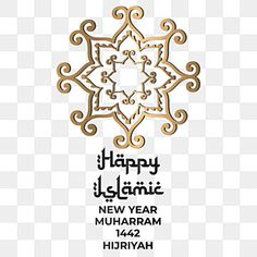 Happy Islamic New Year, Happy New Year Text, Happy New Year Background, Happy New Year 2020, Reka Bentuk, Blessing Words, Moon Vector, Geometric Decor, Abstract Lines