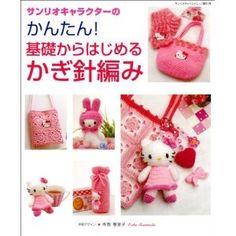 Japanese Hello Kitty pattern
