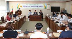 김성일·우승희 도의원, 청년 정착을 위한 한여농·4H간 소통 간담회 개최