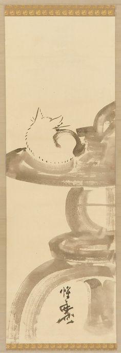 Cat reclining on a stone lantern;  1615-1868;      Edo period;    Ink on paper;  H: 89.5 W: 30.2 cm;  Japan;    F1975.48