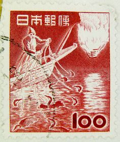 japanese postage stamps | stamp Nippon 100 y yen Japan timbre Japon postage 100 red selo Japón ...