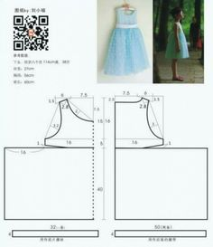Free patterns of children's clothes!