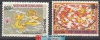 South Vietnam Stamps - 1975 , Unissued 1976 Year of the Dragon Stamps due to the fall of South Vietnam - MNH, F-VF - (9V04U)