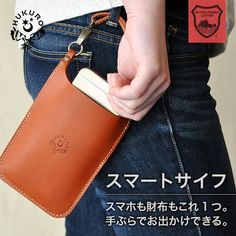 Sewing Leather, Leather Craft, Iphone Leather Case, Leather Wallet, Leather Badge Holder, Leather Camera Strap, Wallet With Coin Pocket, Leather Workshop, Hip Bag